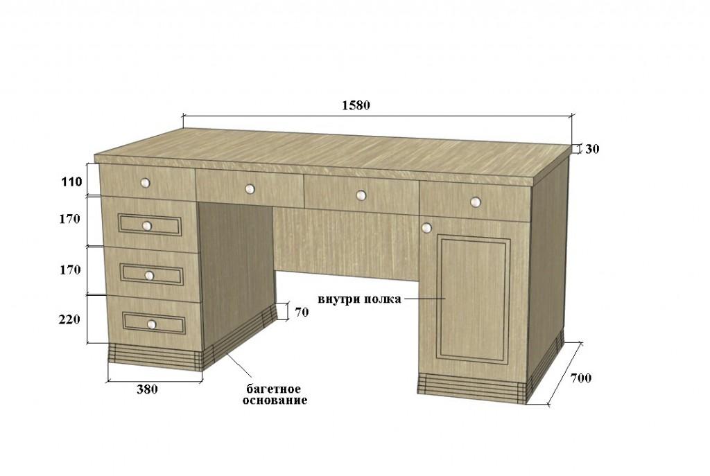Письменный стол из массива дерева в цвете орех.