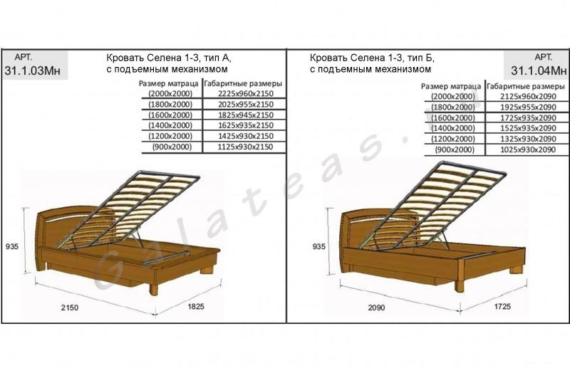 Чертежи кровати с подъемным механизмом своими руками
